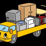 粗大ごみ・大型ごみの回収/処分/買取/引き取りサービス