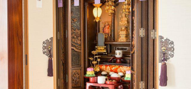 仏壇 の 処理